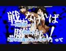 【ニコカラ】ヤンキーボーイ・ヤンキーガール【OffVocal】進撃の巨人 thumbnail
