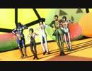 【ジョジョMMD】ブチャラティでハッピーシンセサイザ【4人と1スタンド】 thumbnail