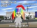 【ギャラ子】千の風になって【カバー】