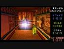 【TAS】クラッシュバンディクー3 個別タイムアタック エリア4 thumbnail