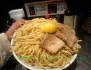 【ニコニコ動画】【大盛り】キングコングでつけ麺特大盛り1.5kgチャレンジ@東池袋を解析してみた