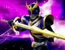 仮面ライダークウガ【Rising your power to Gold】 thumbnail