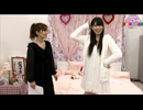 【べます】音mart presents 声優バラエティ ベッドの上からお届けします!#16