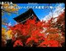 日本共産党に電凸したら、反対に説教されちゃった。