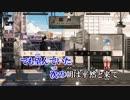 【ニコカラ】世界寿命と最後の一日【off vocal/-4】