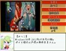 【69キャラ紹介】My Favorite Vocaloid So