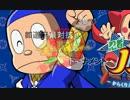 【MUGEN】都道府県対抗!全国一トーナメントpart39 thumbnail