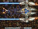 PS2 グラディウスIII EXTRA-EDIT ノーミス (1)
