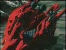 ガンダム0083-ヴァル・ヴァロ戦-