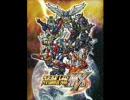 スーパーロボット大戦MX ED『約束の地』を歌ってみた。 thumbnail