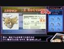 """【ポケモンXY】""""じゃくてんほけんヌケニン"""" 布教動画【ゆっくり実況】 thumbnail"""