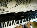 【ファイ・ブレイン】Destinyをピアノで弾いてみた。 thumbnail