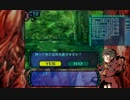 世界樹の迷宮 子供達+αのエトリア密林航行 part68-1