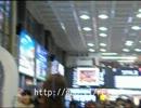 第89位:楽天イーグルス日本一の瞬間、喜びに沸く仙台駅西口