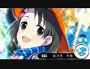 第88位:【モバマス×パワプロ2012決】NewWaveはTriadPrimusの夢を見るか? 第35試合 thumbnail
