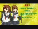 【MMD】ほのぼの艦これ第二話