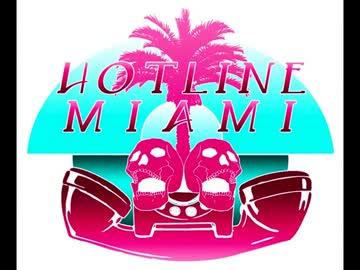 hotline miami サウンドトラック 作業用bgm by kanno ゲーム