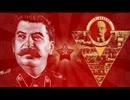 ソ連・ロシア軍歌 名曲集 2