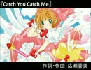 『Catch You Catch Me』 歌わせて頂きました