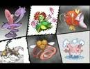 【ポケモンXY】超弱体化したポケモンの反逆 part2【実況】 thumbnail