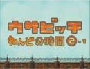 【ニコニコ動画】ねんどの時間②-1 ~キレネンコフィギュアを作ってみた~を解析してみた