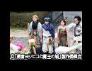 勇者ヨシヒコと魔王の城 第10話