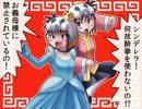 【特撮】『北川怪獣アパート』第105話【漫画】 ‐ ニコニコ動画(原宿)