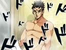 【ジョジョMAD】吉良吉影はロマンチックに暮らしたい