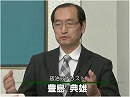 防人の道 今日の自衛隊 - 平成25年11月6日号