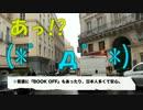 【ニコニコ動画】【旅動画】英語力0の男が日本飛び出してみた その23【じょう太】を解析してみた