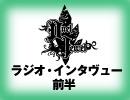 """DuelJewel ワンマン・ツアー""""It's just LIVE""""アフター・インタヴュー 前半"""