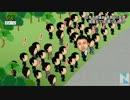 山本太郎 議員 「辞職しない」 園遊会では 「割り込み」 か