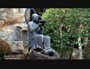 第62位:【しょうこ♂】オカマが山寺に行ってきた(無謀編)【おひとりさま】 thumbnail