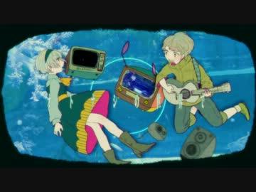 【蒼姫ラピス】オトナシ【オリジナルPV】