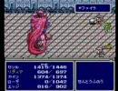 FF4 ファイナルファンタジー4 ボス&イベントバトル part.14