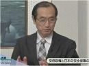 【豊島典雄】安倍政権と日本の安全保障の課題[桜H25/11/6]