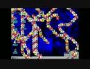 第94位:昔懐かしのコンピュータウイルスに感染してみる ~Rigel、Smash~ thumbnail