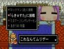 MP3打@「おっくせんまん逆再生」,「らき☆すたOP」 (タイピング動画)
