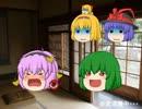 【東方卓遊戯】 文系少女さとりのサスペンスクトゥルフ Part0