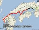 【ニコニコ動画】自転車で本土最西端を目指す旅Part.0/9(概要)を解析してみた