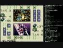 うんこちゃんのポケモンカードGB Part7