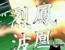 【MUGEN】エルクゥ未満ランセレバトル Part3