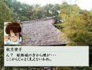 【アイドルマスター】 美希の天下創世12 後編 【信長の野望】