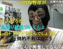 【ニコニコ動画】20131109 暗黒放送Q 人は助け合うことをしろ!放送 1/2を解析してみた
