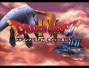 ドラゴンクエストⅣを実況プレイ part1
