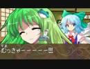 【東方卓遊戯】早苗さんと三人のウタカゼ【0-1】