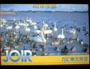 【仙台】東北放送ラジオ1998年当時のクロージング【宮城】
