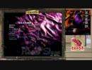 20杯目【さぶかる茶】ベータ初の一人配信!「東方永夜抄」一人でできるかな?(8/8) 2013.11.5