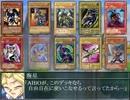 【遊戯王架空】ポケモンAGneXt第13話②『暴走!No.フェス!』