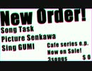 【GUMI】New Order!